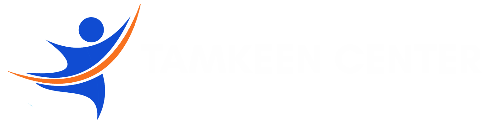Tamkeen Center
